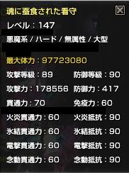 130608てぃぐれす8