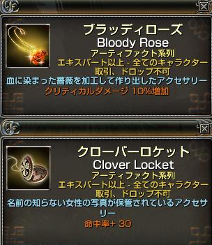 130922くろーばー血ばら
