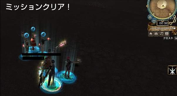 131011ヨルムンHD3