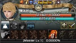 130913美太郎2