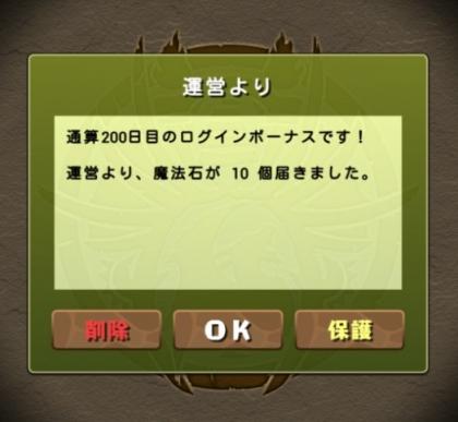 2014y02m01d_133837568.jpg