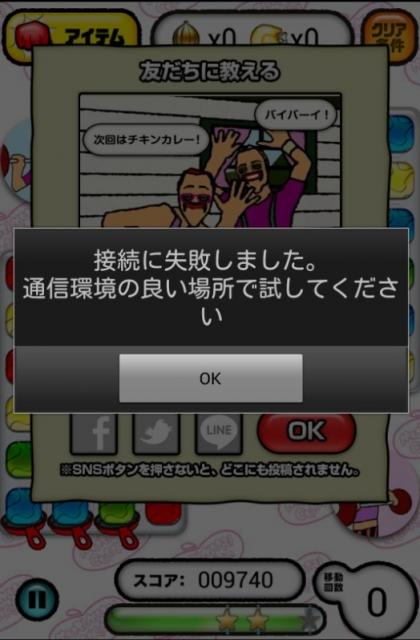 2014y02m01d_143655748.jpg