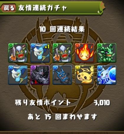 2014y02m13d_094135499.jpg
