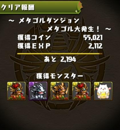 2014y02m13d_094402188.jpg