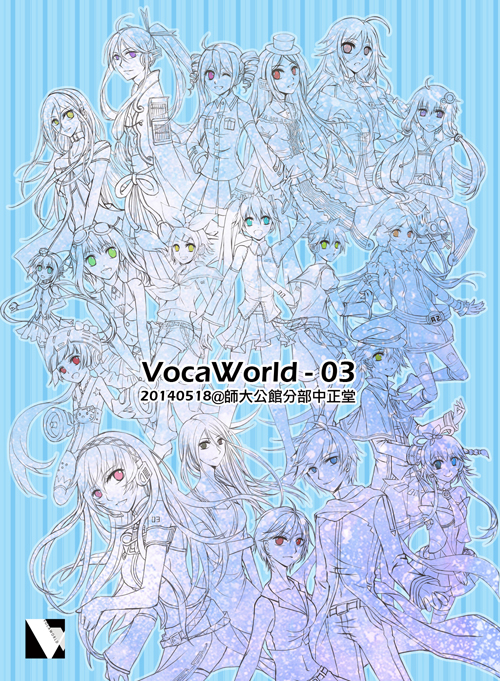 vocaworld03