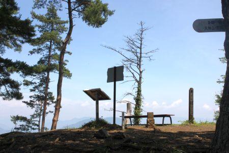 倉岳山山頂