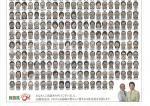 山陽新聞2013-04-01下