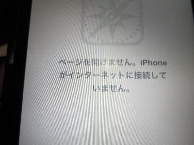 IMG_2851_convert_20130514190249.jpg