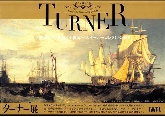 turner1.jpg