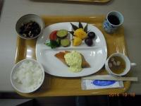 食事サービス 10月