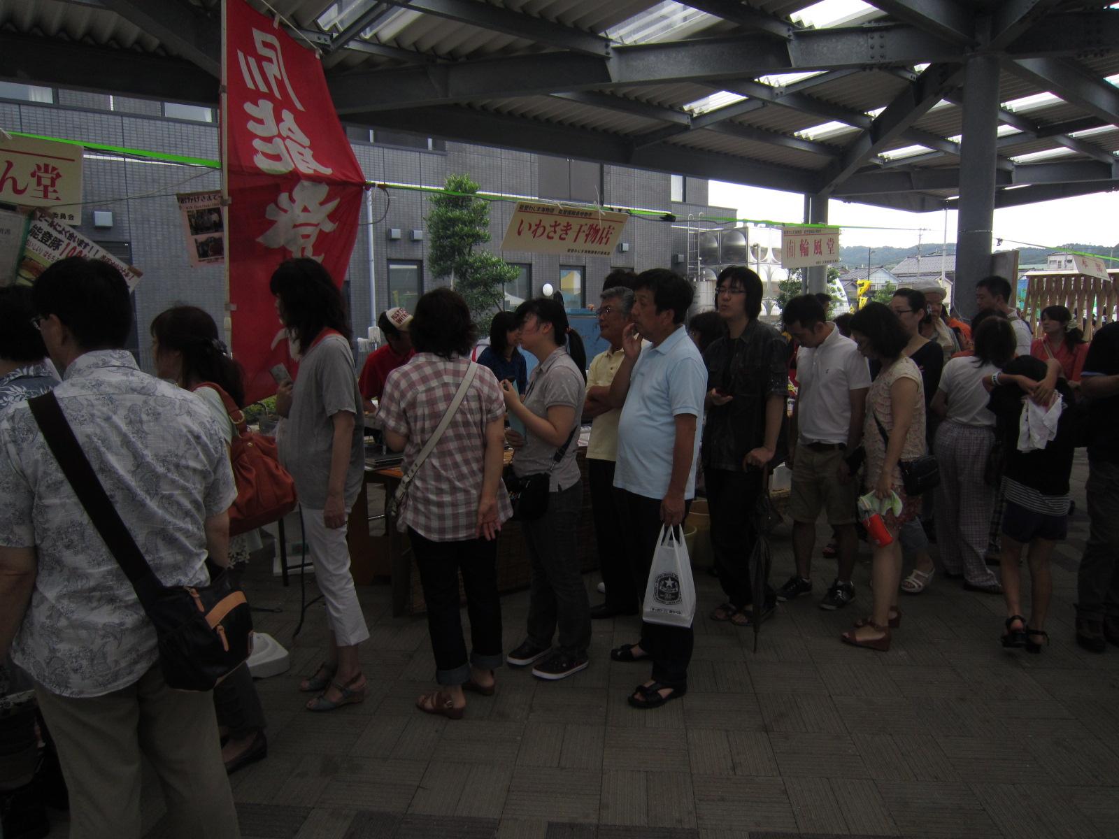 輪島awabimatsuri 2013