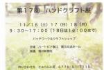 IMG_20131112_0001_convert_20131112135859.jpg