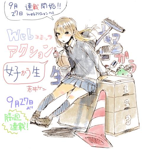 onnnanoko5iro2.jpg