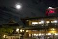 道後温泉本館と月