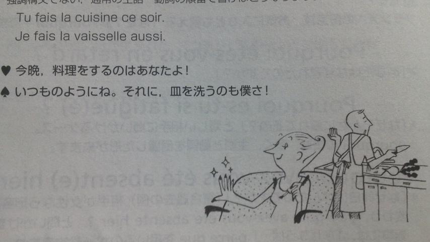 フラ語テキスト