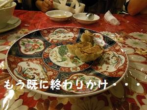 06_20130715130101.jpg