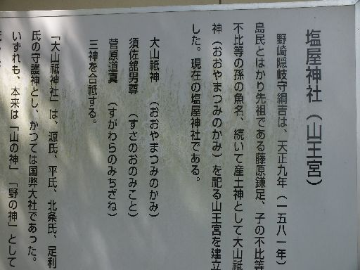 DSCF0678.jpg