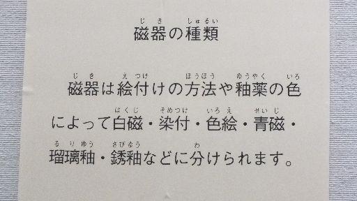 DSCF6824.jpg