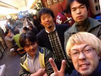Photo 35