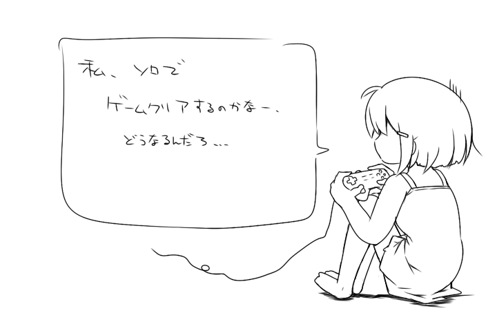 come620.png