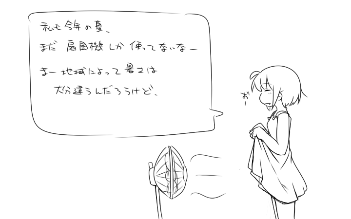 come675.png