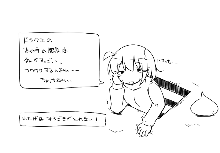 come753.png