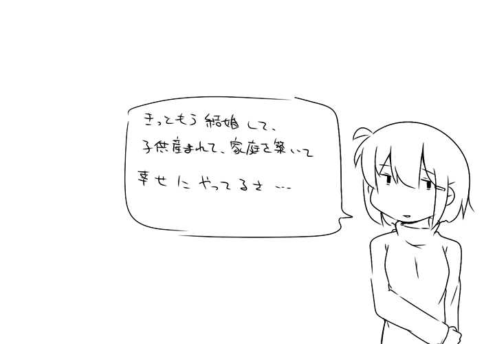 come758.png