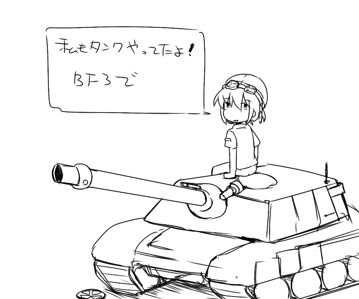 come767.png