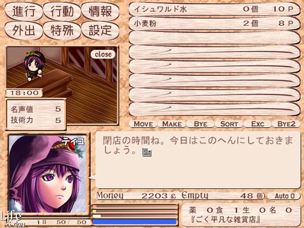 ss_title.jpg