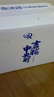 PAP_0517.jpg