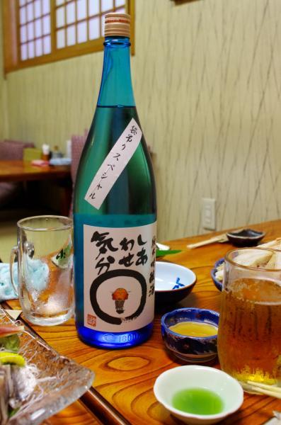 袋吊りスペシャル / Fukurozuri-Special