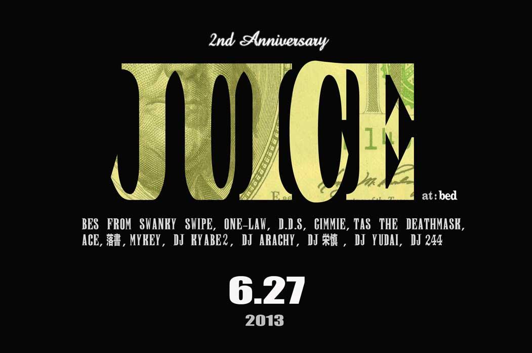 JUICE-0627-omote-web-.jpg