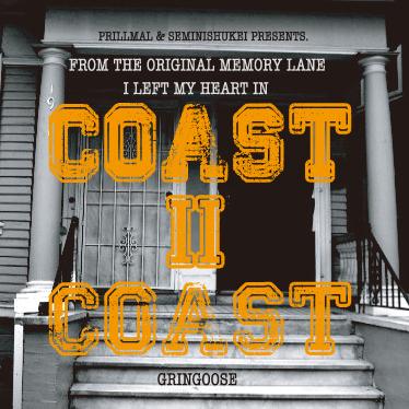 coast2coast.jpg