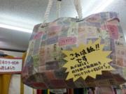 ふなピー魚町銀ぶら☆夏に人気の・・01