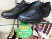 ふなピー魚町銀ぶら☆靴のはたなか20130916-2