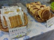 ふなピー魚町銀ぶら☆つる平の新商品♪01