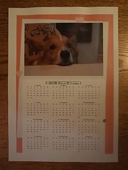 ハルカレンダー
