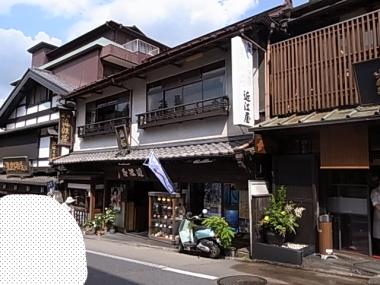 近江屋さん店前