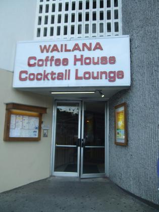 ワイラナ・コーヒー・ハウス1