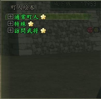 jyoukamachi.jpg