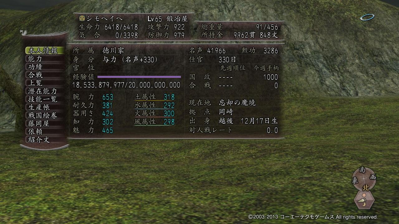 levelup2.jpg
