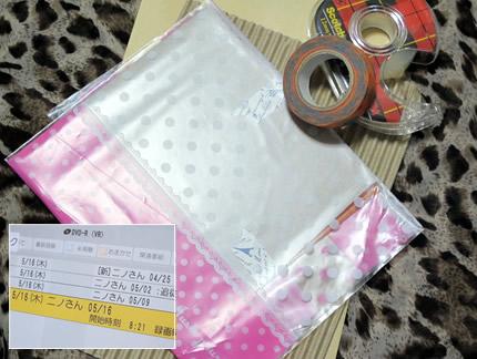 130519_uchiwa01.jpg