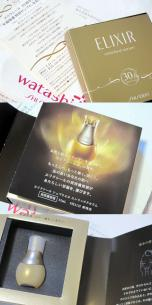 130717_shiseido03.jpg