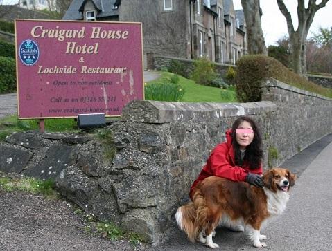 宿泊したホテル 1