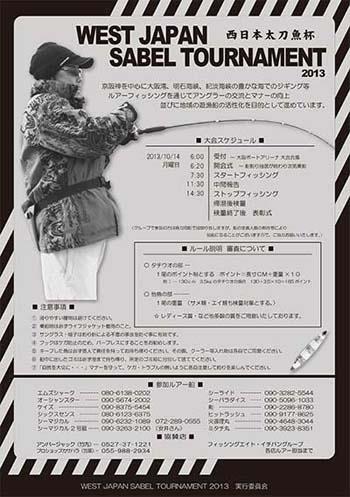25_10_0720(3).jpg