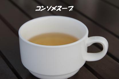 b_4943.jpg