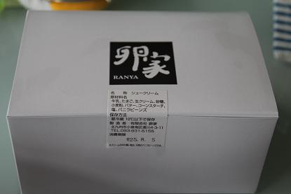 b_6271.jpg