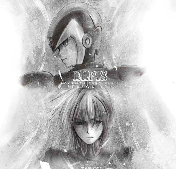 Rockman Fan Fiction Elpis - X & Alex