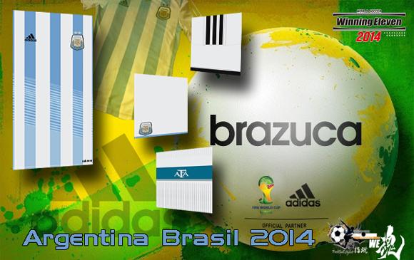アルゼンチン2014ブラジル