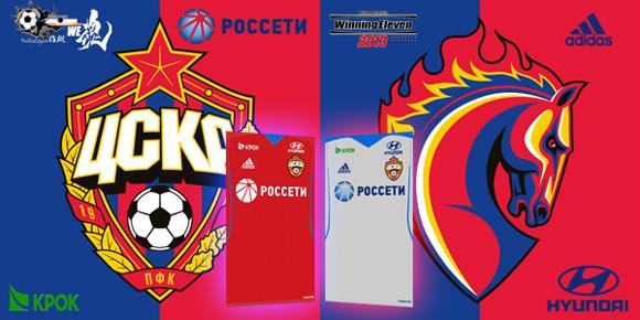 CSKA-Moscow-PES2013-WE2013.jpg